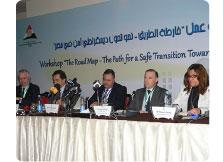 Viaje de la Fundación a el Cairo