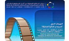 Programa Festival de Cine de la Memoria Común